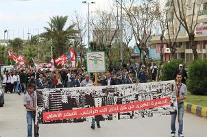 Marching in Tripoli Sunday April 21st demanding Democracy (Photo Credit Dailystar)
