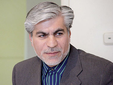 Former Governor of the Central Bank of Iran, Dr. Muhammad Hussein Adli