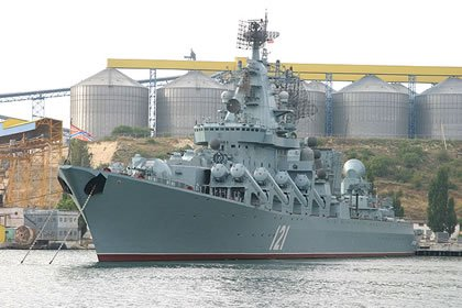 The Moskva Slava-class missile cruiser, the largest warship operating with the Russian Black-Sea fleet.