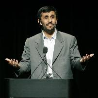 Columbia University hosts President Ahmadinejad